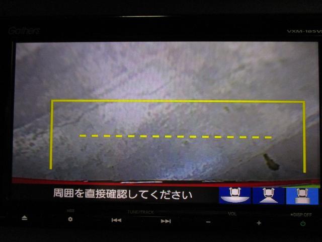 ハイブリッドRS・ホンダセンシング 衝突被害軽減ブレーキ ドライブレコーダー Bluetooth対応純正ナビ バックカメラ フルセグTV CD・DVD再生 ETC シートヒーター ハーフレザー アダプティブクルーズ レーンキープ 禁煙車(29枚目)