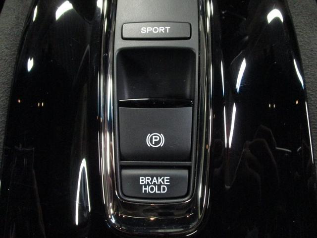 ハイブリッドRS・ホンダセンシング 衝突被害軽減ブレーキ ドライブレコーダー Bluetooth対応純正ナビ バックカメラ フルセグTV CD・DVD再生 ETC シートヒーター ハーフレザー アダプティブクルーズ レーンキープ 禁煙車(35枚目)