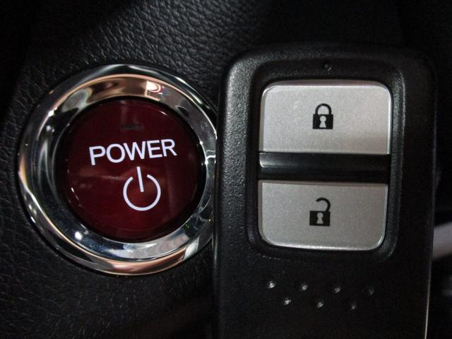 ハイブリッドRS・ホンダセンシング 衝突被害軽減ブレーキ ドライブレコーダー Bluetooth対応純正ナビ バックカメラ フルセグTV CD・DVD再生 ETC シートヒーター ハーフレザー アダプティブクルーズ レーンキープ 禁煙車(36枚目)