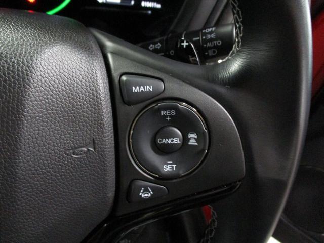 ハイブリッドRS・ホンダセンシング 衝突被害軽減ブレーキ ドライブレコーダー Bluetooth対応純正ナビ バックカメラ フルセグTV CD・DVD再生 ETC シートヒーター ハーフレザー アダプティブクルーズ レーンキープ 禁煙車(40枚目)