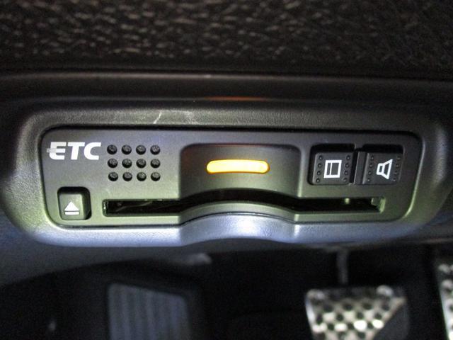 ハイブリッドRS・ホンダセンシング 衝突被害軽減ブレーキ ドライブレコーダー Bluetooth対応純正ナビ バックカメラ フルセグTV CD・DVD再生 ETC シートヒーター ハーフレザー アダプティブクルーズ レーンキープ 禁煙車(41枚目)