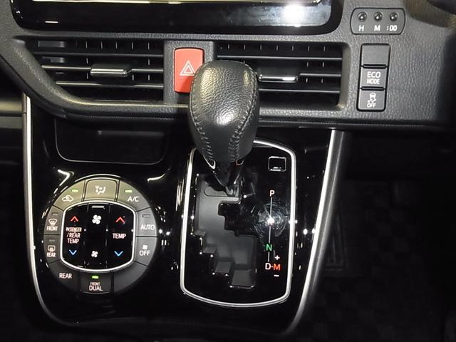 ZS 煌 後期型 8人乗 トヨタセーフティセンス 純正SDナビTV Bluetooth バックカメラ ETC 両側パワースライドドア クルーズコントロール LEDヘッドライト 純正16インチアルミ スマートキー(17枚目)