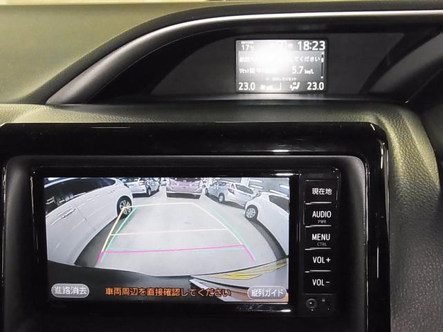 ZS 煌 後期型 8人乗 トヨタセーフティセンス 純正SDナビTV Bluetooth バックカメラ ETC 両側パワースライドドア クルーズコントロール LEDヘッドライト 純正16インチアルミ スマートキー(25枚目)