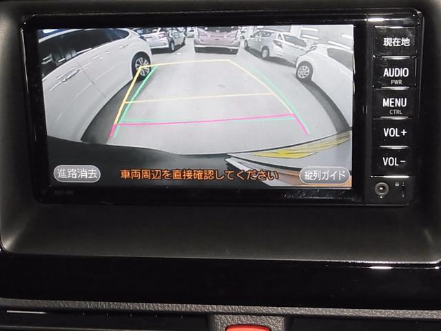 ZS 煌 後期型 8人乗 トヨタセーフティセンス 純正SDナビTV Bluetooth バックカメラ ETC 両側パワースライドドア クルーズコントロール LEDヘッドライト 純正16インチアルミ スマートキー(26枚目)