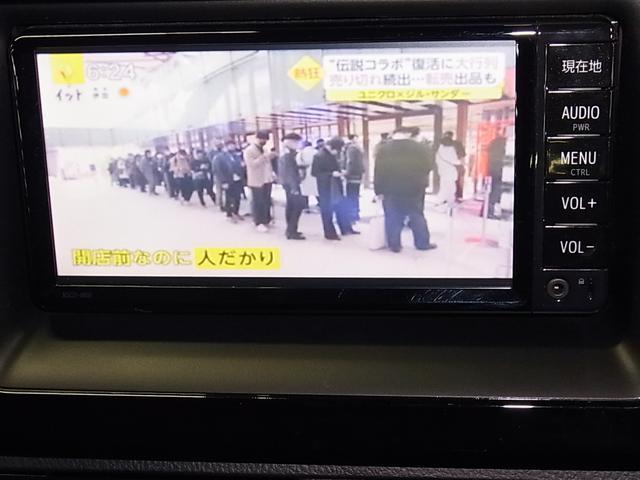 ZS 煌 後期型 8人乗 トヨタセーフティセンス 純正SDナビTV Bluetooth バックカメラ ETC 両側パワースライドドア クルーズコントロール LEDヘッドライト 純正16インチアルミ スマートキー(28枚目)