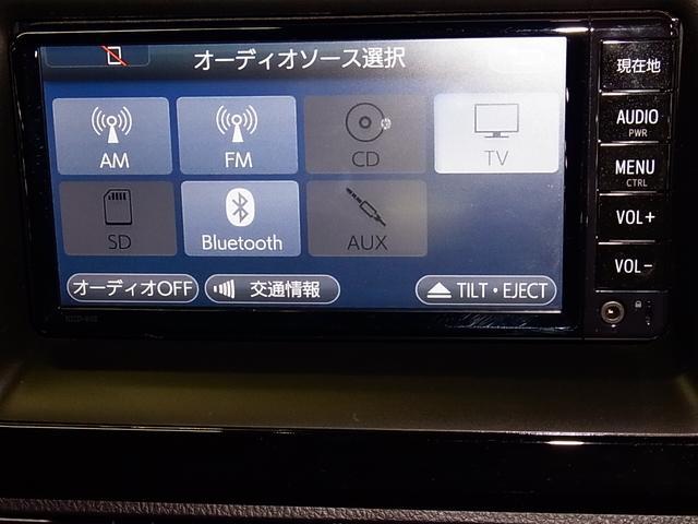 ZS 煌 後期型 8人乗 トヨタセーフティセンス 純正SDナビTV Bluetooth バックカメラ ETC 両側パワースライドドア クルーズコントロール LEDヘッドライト 純正16インチアルミ スマートキー(29枚目)