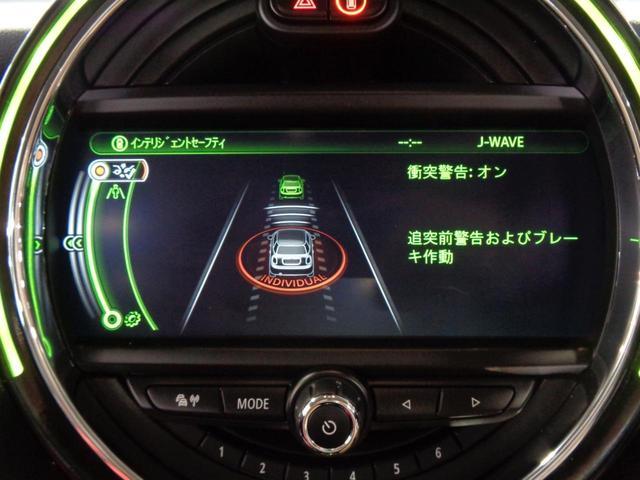 クーパーSD 5ドア 衝突軽減ブレーキ ACC 8.8インチメーカーナビ Bluetoothオーディオ ミラー一体型ETC アイドリングストップ チェックシートカバー スマートキー パドルシフト 純正17インチAW(17枚目)