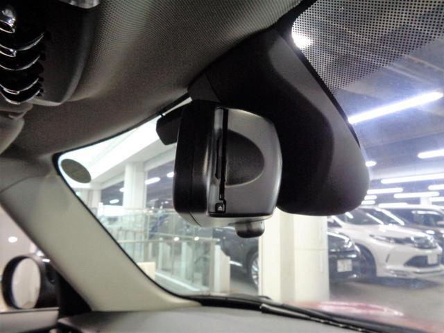 クーパーSD 5ドア 衝突軽減ブレーキ ACC 8.8インチメーカーナビ Bluetoothオーディオ ミラー一体型ETC アイドリングストップ チェックシートカバー スマートキー パドルシフト 純正17インチAW(26枚目)