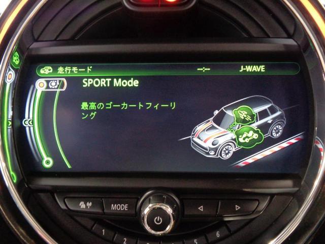 クーパーSD 5ドア 衝突軽減ブレーキ ACC 8.8インチメーカーナビ Bluetoothオーディオ ミラー一体型ETC アイドリングストップ チェックシートカバー スマートキー パドルシフト 純正17インチAW(29枚目)