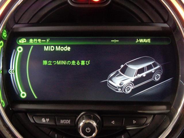クーパーSD 5ドア 衝突軽減ブレーキ ACC 8.8インチメーカーナビ Bluetoothオーディオ ミラー一体型ETC アイドリングストップ チェックシートカバー スマートキー パドルシフト 純正17インチAW(30枚目)
