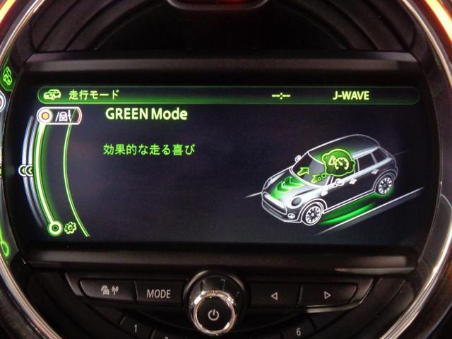 クーパーSD 5ドア 衝突軽減ブレーキ ACC 8.8インチメーカーナビ Bluetoothオーディオ ミラー一体型ETC アイドリングストップ チェックシートカバー スマートキー パドルシフト 純正17インチAW(31枚目)