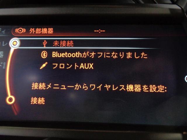 クーパーSD 5ドア 衝突軽減ブレーキ ACC 8.8インチメーカーナビ Bluetoothオーディオ ミラー一体型ETC アイドリングストップ チェックシートカバー スマートキー パドルシフト 純正17インチAW(33枚目)