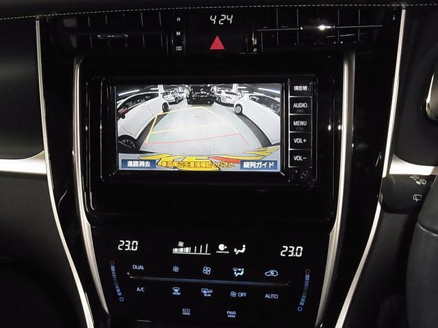 プレミアム モデリスタエアロ ムーンルーフ セーフティセンスP パワーバクドア パワーシート LEDライト 純正18アルミ 純正SDナビ BluetoothAudio バックカメラ ETC アイドリングストップ(27枚目)