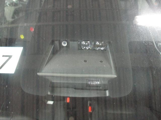 G モデリスタエアロ プリクラッシュセーフティ&車線逸脱警報 オートハイビーム&LEDライト 両側電動スライドドア ドライブレコーダー 純正SDナビ&ブルートゥースオーディオ&バックカメラ スマートキー(20枚目)