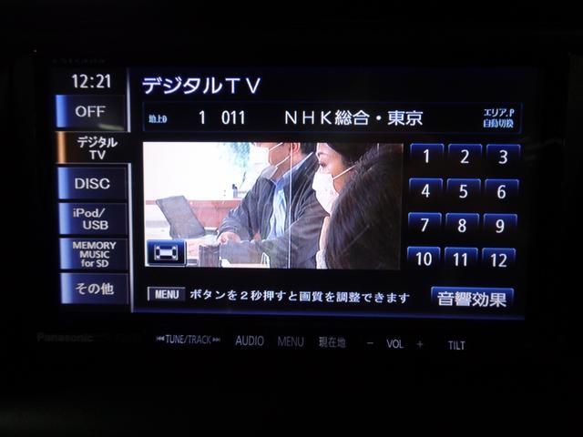 Si 7人乗 後期型 トヨタセーフティセンス SDナビ DVD 地デジ Bカメラ 後席モニター 両側自動スライドドア クルコン LEDヘッドライト アイドリングSTOP レーンアシスト 衝突軽減ブレーキ(27枚目)