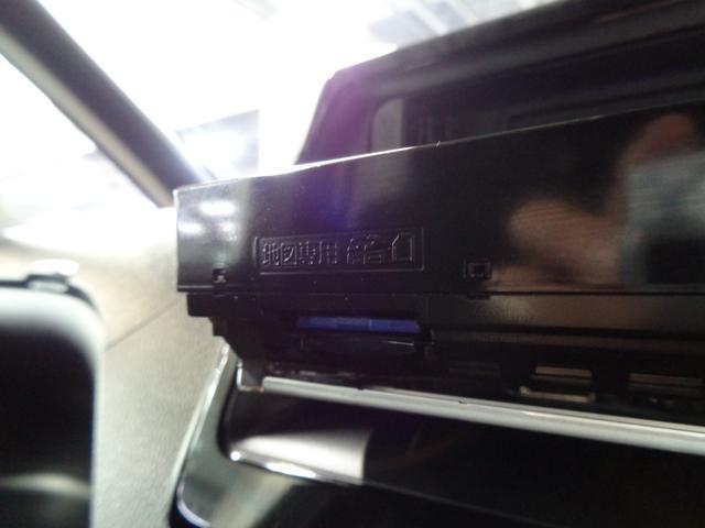Si 7人乗 後期型 トヨタセーフティセンス SDナビ DVD 地デジ Bカメラ 後席モニター 両側自動スライドドア クルコン LEDヘッドライト アイドリングSTOP レーンアシスト 衝突軽減ブレーキ(30枚目)
