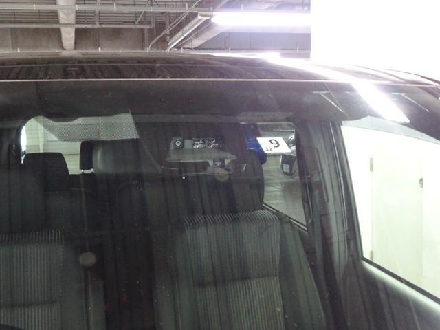 Si 7人乗 後期型 トヨタセーフティセンス SDナビ DVD 地デジ Bカメラ 後席モニター 両側自動スライドドア クルコン LEDヘッドライト アイドリングSTOP レーンアシスト 衝突軽減ブレーキ(38枚目)