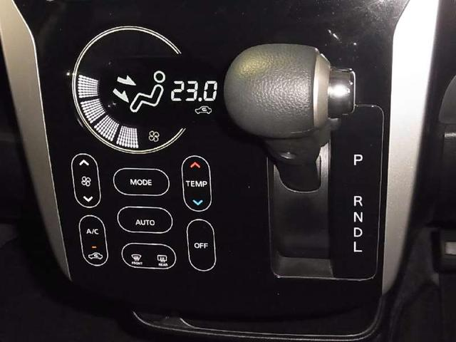 ハイウェイスター X 衝突軽減ブレーキ アラウンドビューモニター 純正SDナビ フルセグTV BluetoothAudio スマートキー オートマチックハイビーム ディスチャージヘッドライト フォグ 純正14インチアルミ(16枚目)