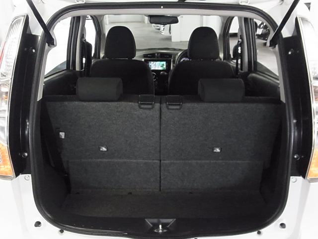 ハイウェイスター X 衝突軽減ブレーキ アラウンドビューモニター 純正SDナビ フルセグTV BluetoothAudio スマートキー オートマチックハイビーム ディスチャージヘッドライト フォグ 純正14インチアルミ(26枚目)