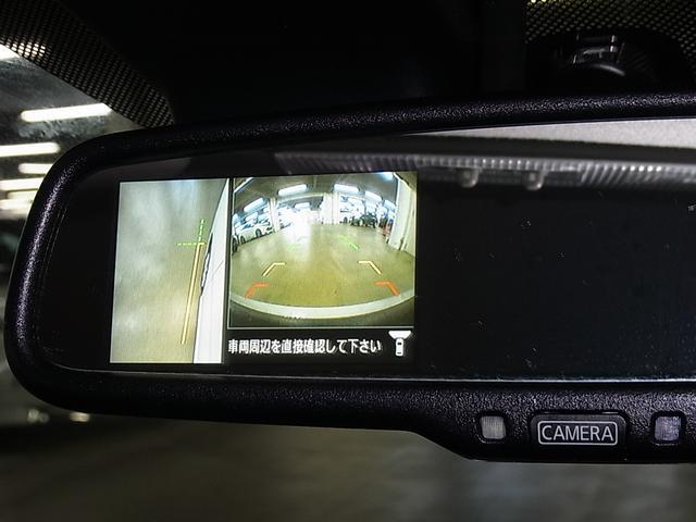 ハイウェイスター X 衝突軽減ブレーキ アラウンドビューモニター 純正SDナビ フルセグTV BluetoothAudio スマートキー オートマチックハイビーム ディスチャージヘッドライト フォグ 純正14インチアルミ(28枚目)