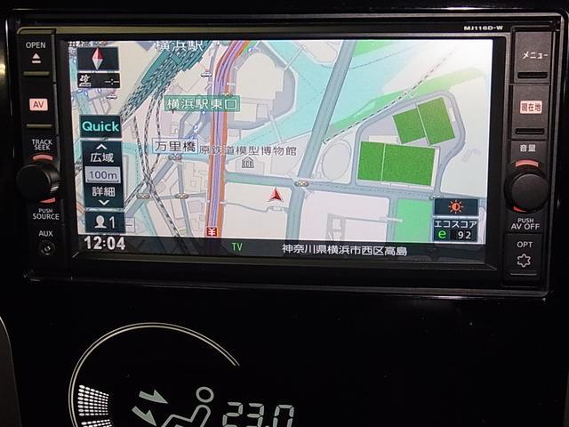 ハイウェイスター X 衝突軽減ブレーキ アラウンドビューモニター 純正SDナビ フルセグTV BluetoothAudio スマートキー オートマチックハイビーム ディスチャージヘッドライト フォグ 純正14インチアルミ(29枚目)