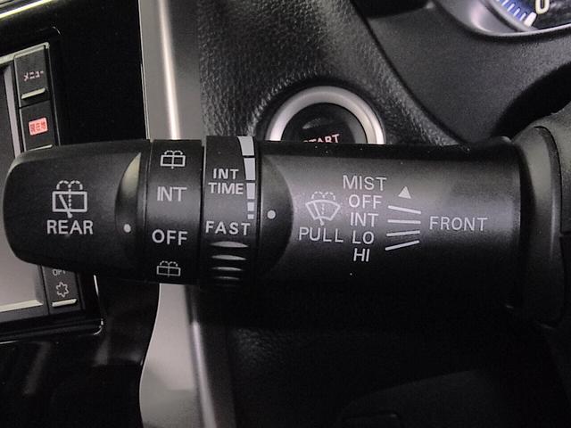 ハイウェイスター X 衝突軽減ブレーキ アラウンドビューモニター 純正SDナビ フルセグTV BluetoothAudio スマートキー オートマチックハイビーム ディスチャージヘッドライト フォグ 純正14インチアルミ(34枚目)