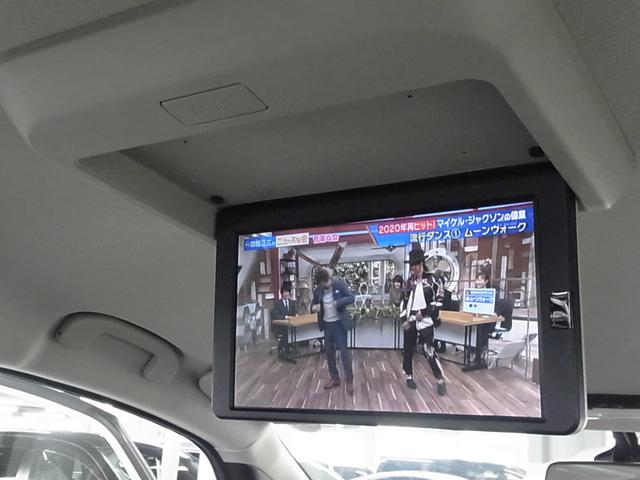 ハイウェイスター VセレクションII 内外装満点 1オーナー フリップダウンモニター ハンズフリーオートスライドドア ドラレコ 純正SDナビ 地デジTV BTオーディオ 衝突軽減ブレーキ クルコン アイドリングストップ LEDヘッドライト(25枚目)