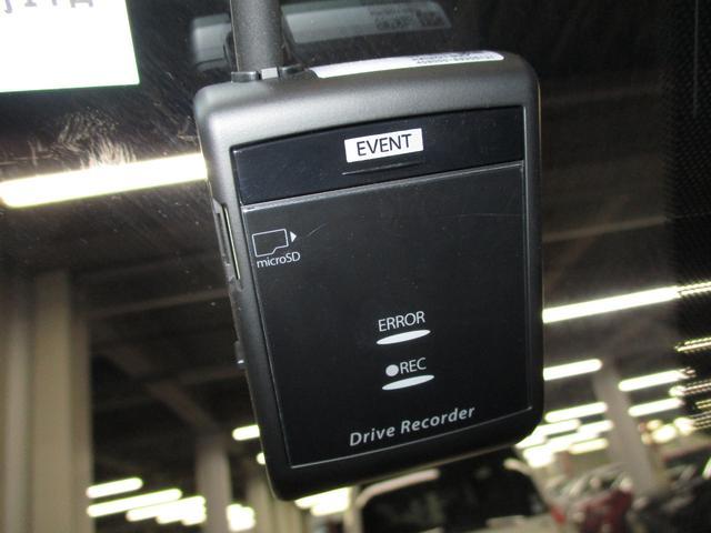 XD Lパッケージ ベンチレーション 前後シートヒーター ナッパレザー電動シート HUD 全方位モニター ドラレコ マツダコネクト ETC 衝突軽減ブレーキ ソナー レーダークルーズ BSM 電動リヤゲート ルーフレール(42枚目)