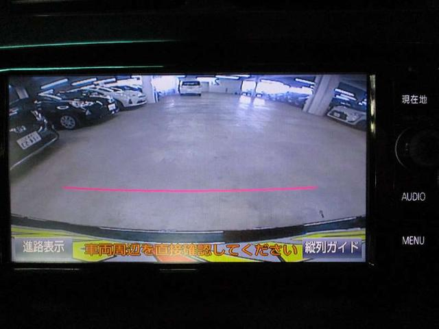 S Cパッケージ パワーシート 純正SDナビ Bluetoothオーディオ フルセグTV バックカメラ ETC2.0 コーナーセンサー クルーズコントロール LEDヘッドランプ スペアキー・取扱説明書・記録簿付 禁煙車(16枚目)