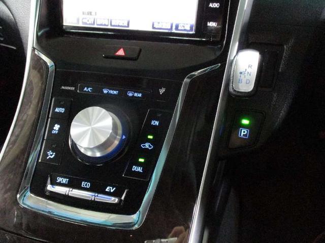 S Cパッケージ パワーシート 純正SDナビ Bluetoothオーディオ フルセグTV バックカメラ ETC2.0 コーナーセンサー クルーズコントロール LEDヘッドランプ スペアキー・取扱説明書・記録簿付 禁煙車(17枚目)