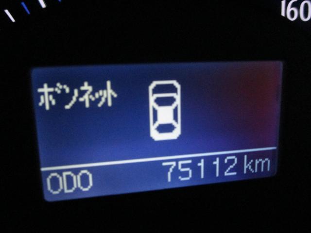 S Cパッケージ パワーシート 純正SDナビ Bluetoothオーディオ フルセグTV バックカメラ ETC2.0 コーナーセンサー クルーズコントロール LEDヘッドランプ スペアキー・取扱説明書・記録簿付 禁煙車(21枚目)