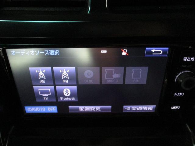 S Cパッケージ パワーシート 純正SDナビ Bluetoothオーディオ フルセグTV バックカメラ ETC2.0 コーナーセンサー クルーズコントロール LEDヘッドランプ スペアキー・取扱説明書・記録簿付 禁煙車(25枚目)