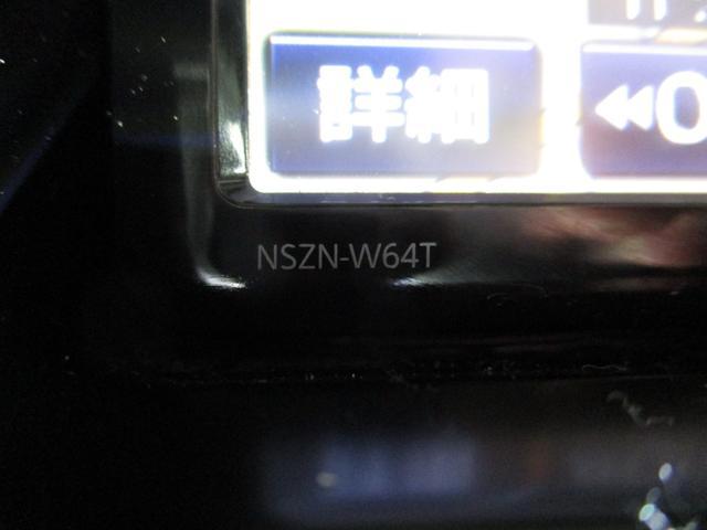 S Cパッケージ パワーシート 純正SDナビ Bluetoothオーディオ フルセグTV バックカメラ ETC2.0 コーナーセンサー クルーズコントロール LEDヘッドランプ スペアキー・取扱説明書・記録簿付 禁煙車(28枚目)