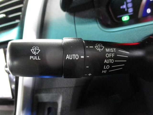 S Cパッケージ パワーシート 純正SDナビ Bluetoothオーディオ フルセグTV バックカメラ ETC2.0 コーナーセンサー クルーズコントロール LEDヘッドランプ スペアキー・取扱説明書・記録簿付 禁煙車(29枚目)