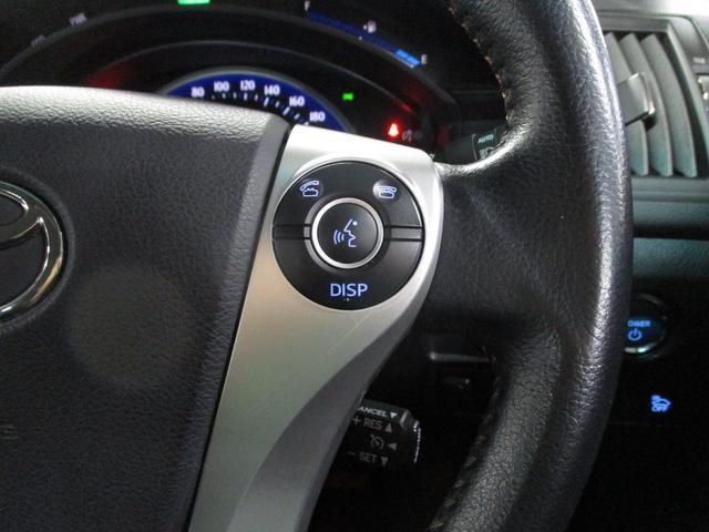 S Cパッケージ パワーシート 純正SDナビ Bluetoothオーディオ フルセグTV バックカメラ ETC2.0 コーナーセンサー クルーズコントロール LEDヘッドランプ スペアキー・取扱説明書・記録簿付 禁煙車(31枚目)