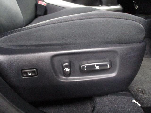 S Cパッケージ パワーシート 純正SDナビ Bluetoothオーディオ フルセグTV バックカメラ ETC2.0 コーナーセンサー クルーズコントロール LEDヘッドランプ スペアキー・取扱説明書・記録簿付 禁煙車(37枚目)
