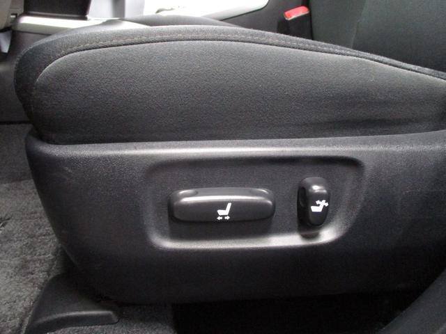 S Cパッケージ パワーシート 純正SDナビ Bluetoothオーディオ フルセグTV バックカメラ ETC2.0 コーナーセンサー クルーズコントロール LEDヘッドランプ スペアキー・取扱説明書・記録簿付 禁煙車(38枚目)