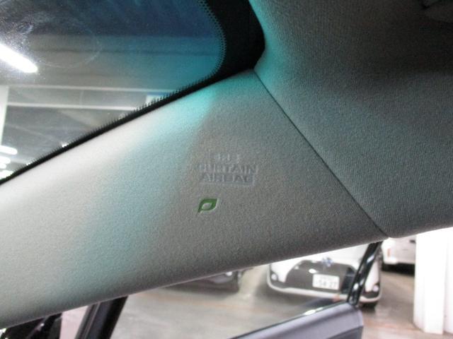 S Cパッケージ パワーシート 純正SDナビ Bluetoothオーディオ フルセグTV バックカメラ ETC2.0 コーナーセンサー クルーズコントロール LEDヘッドランプ スペアキー・取扱説明書・記録簿付 禁煙車(39枚目)