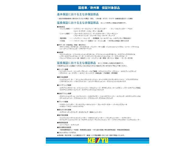 F MTモード CD再生 AUX接続 AM/FMラジオ キーレスエントリー スペアキー有 セキュリティアラーム ヘッドライトレベライザー コーナーポール UVカットガラス 横滑り防止 記録簿・取扱説明書(54枚目)