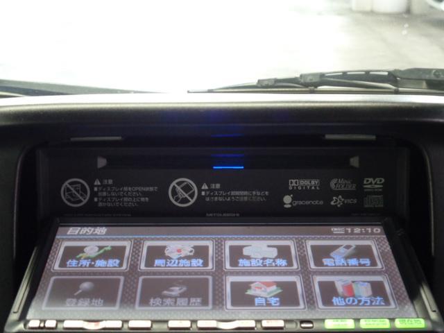 ジョインターボ ルーフキャリア HDDナビ ETC CD/DVD再生 ミュージックサーバー キーレスエントリー 電動格納ミラー リアクーラー オーバーヘッドシェルフ サイドビューサポートミラー 記録簿・取扱説明書(30枚目)