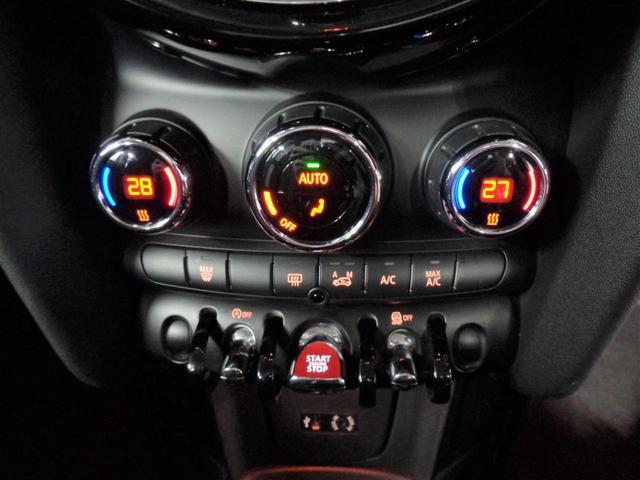 クーパーS 5ドア 1オーナー ブラックルーフ 純正HDDナビ Bluetoothオーディオ USB・AUX接続 ミラー一体ETC アイドリングストップ コンフォートアクセス 純正16インチアルミ 記録簿 禁煙車(17枚目)