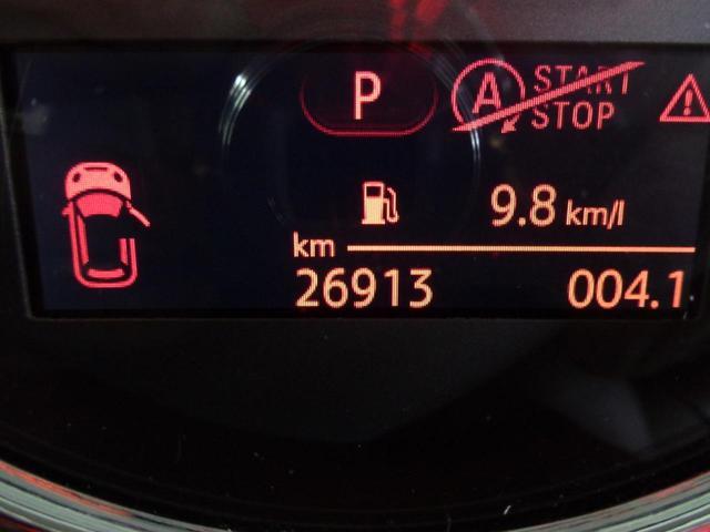 クーパーS 5ドア 1オーナー ブラックルーフ 純正HDDナビ Bluetoothオーディオ USB・AUX接続 ミラー一体ETC アイドリングストップ コンフォートアクセス 純正16インチアルミ 記録簿 禁煙車(22枚目)