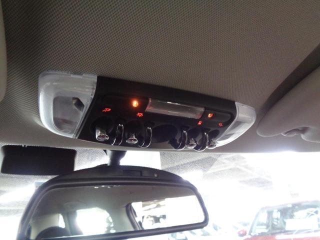 クーパーS 5ドア 1オーナー ブラックルーフ 純正HDDナビ Bluetoothオーディオ USB・AUX接続 ミラー一体ETC アイドリングストップ コンフォートアクセス 純正16インチアルミ 記録簿 禁煙車(31枚目)