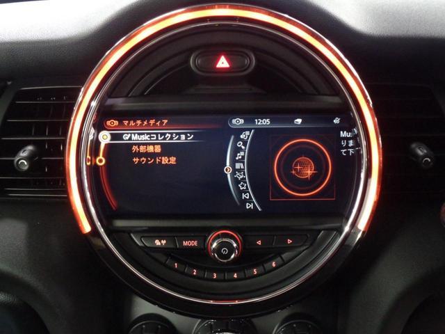 クーパーS 5ドア 1オーナー ブラックルーフ 純正HDDナビ Bluetoothオーディオ USB・AUX接続 ミラー一体ETC アイドリングストップ コンフォートアクセス 純正16インチアルミ 記録簿 禁煙車(33枚目)