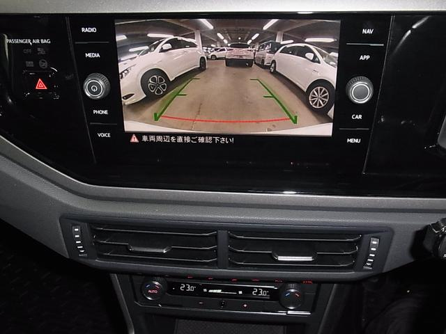 TSIコンフォートライン 1オーナー プリクラッシュブレーキ DiscoverProナビ Bluetoothオーディオ バックカメラ フルセグTV ETC2.0 クルーズコントロール アイドリングストップ 純正15インチアルミ(15枚目)