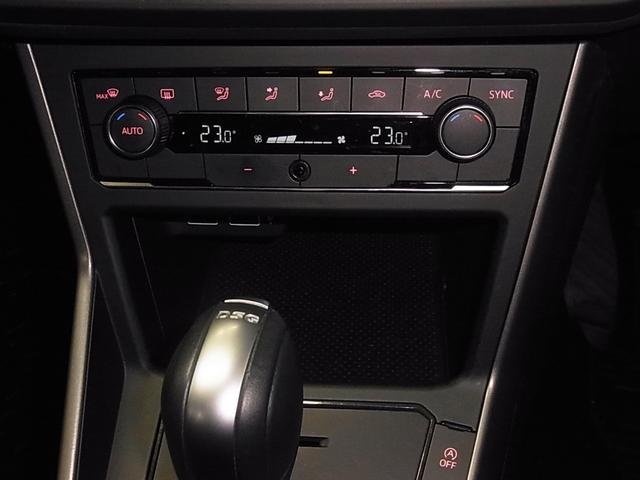 TSIコンフォートライン 1オーナー プリクラッシュブレーキ DiscoverProナビ Bluetoothオーディオ バックカメラ フルセグTV ETC2.0 クルーズコントロール アイドリングストップ 純正15インチアルミ(16枚目)