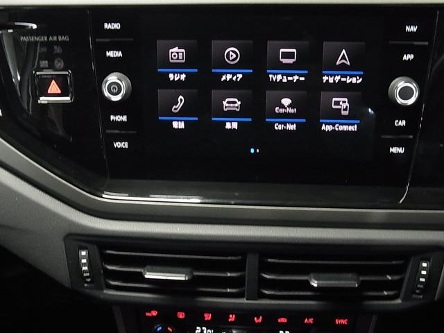 TSIコンフォートライン 1オーナー プリクラッシュブレーキ DiscoverProナビ Bluetoothオーディオ バックカメラ フルセグTV ETC2.0 クルーズコントロール アイドリングストップ 純正15インチアルミ(29枚目)