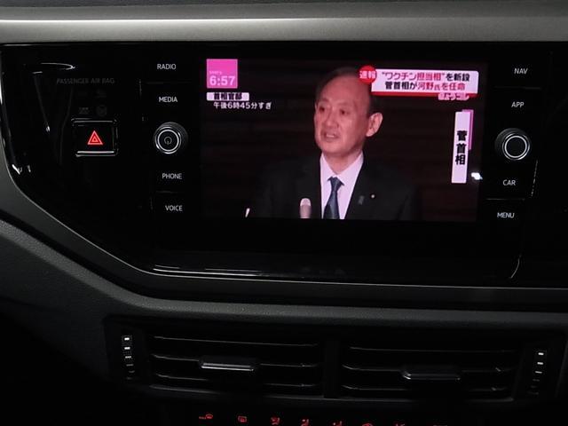 TSIコンフォートライン 1オーナー プリクラッシュブレーキ DiscoverProナビ Bluetoothオーディオ バックカメラ フルセグTV ETC2.0 クルーズコントロール アイドリングストップ 純正15インチアルミ(30枚目)