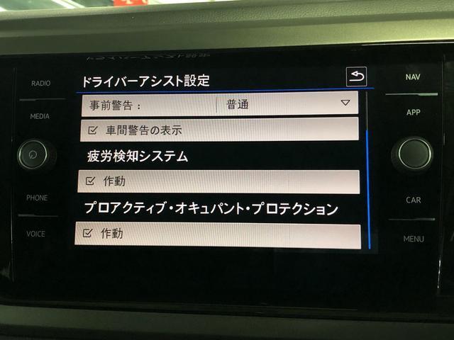 TSIコンフォートライン 1オーナー プリクラッシュブレーキ DiscoverProナビ Bluetoothオーディオ バックカメラ フルセグTV ETC2.0 クルーズコントロール アイドリングストップ 純正15インチアルミ(33枚目)
