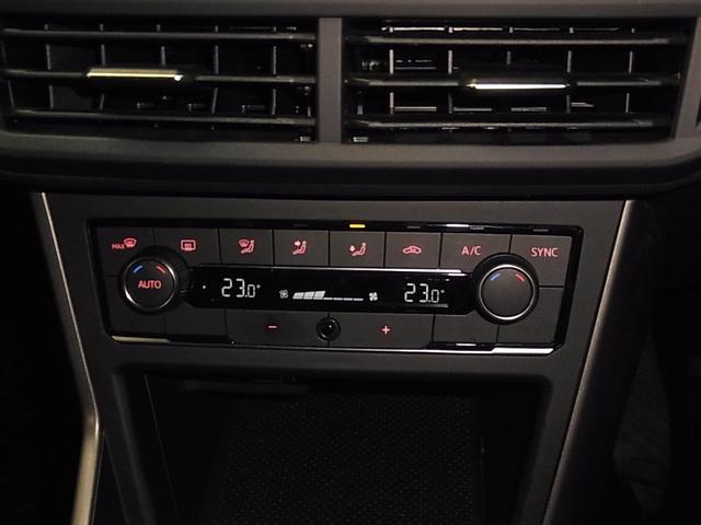 TSIコンフォートライン 1オーナー プリクラッシュブレーキ DiscoverProナビ Bluetoothオーディオ バックカメラ フルセグTV ETC2.0 クルーズコントロール アイドリングストップ 純正15インチアルミ(34枚目)